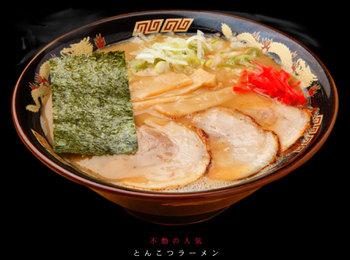 tonkotsu_big.jpg